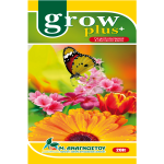 grow-plus-5-new